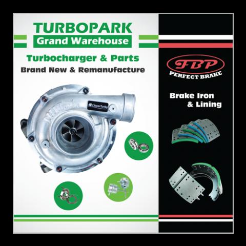 turbopark-display-hp